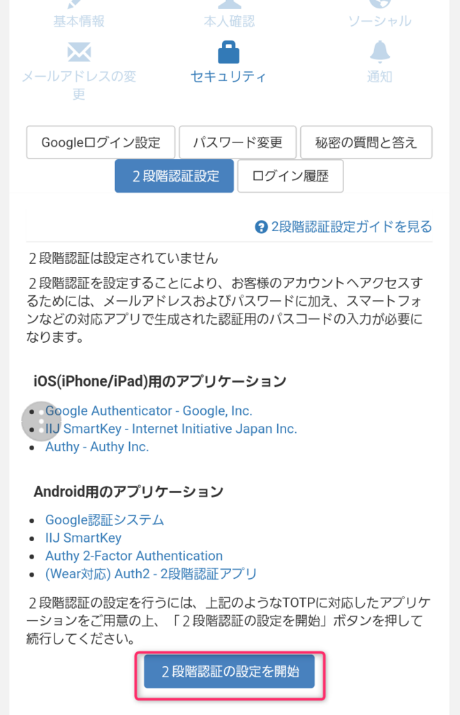 f:id:mizuhosakura555:20180212131024p:plain