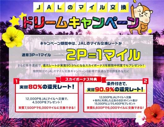 f:id:mizuhosakura555:20180228203035j:plain