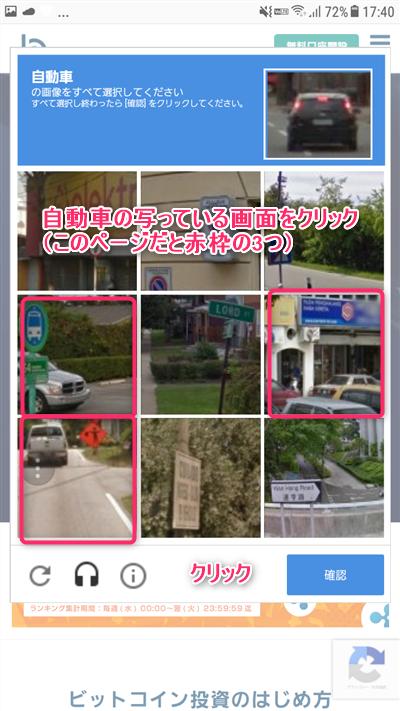 f:id:mizuhosakura555:20180304153333p:plain