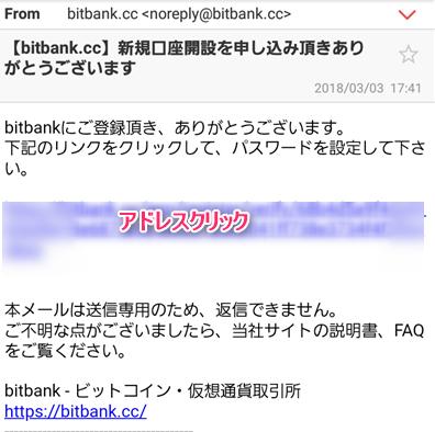 f:id:mizuhosakura555:20180304153457p:plain