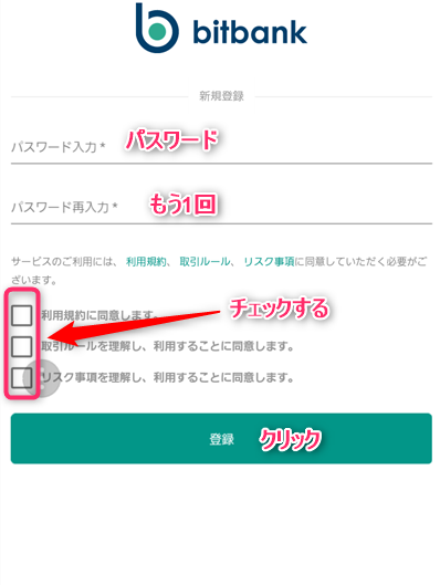 f:id:mizuhosakura555:20180304153635p:plain