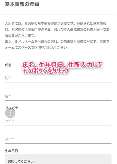 f:id:mizuhosakura555:20180304153931p:plain