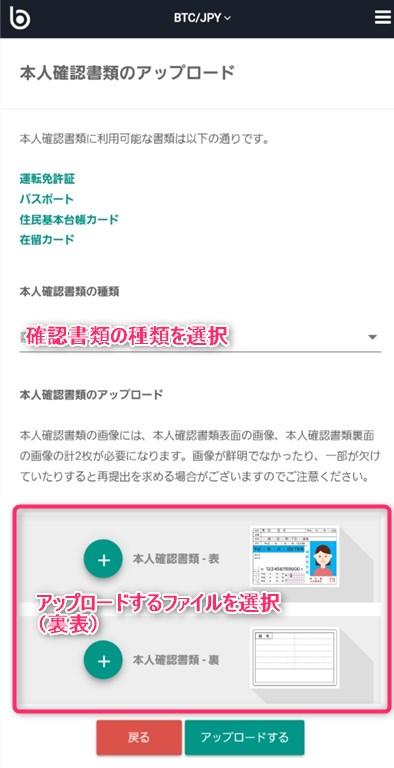 f:id:mizuhosakura555:20180304154151j:plain