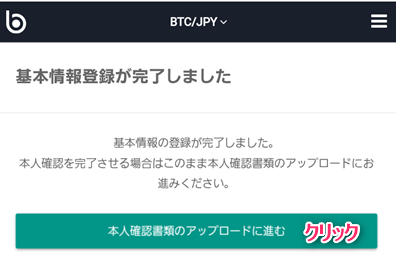 f:id:mizuhosakura555:20180304154309p:plain