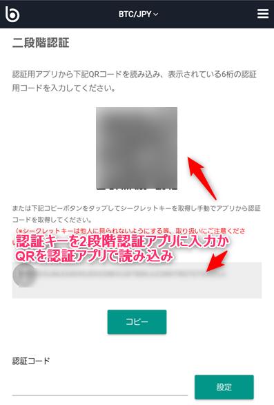 f:id:mizuhosakura555:20180304161543p:plain