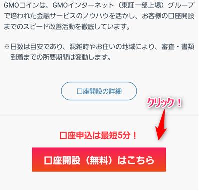 f:id:mizuhosakura555:20180307105203p:plain