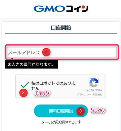 f:id:mizuhosakura555:20180307105247p:plain