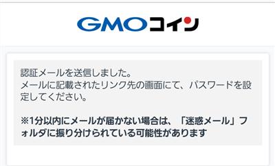 f:id:mizuhosakura555:20180307105546p:plain