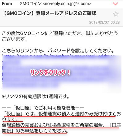 f:id:mizuhosakura555:20180307105701p:plain
