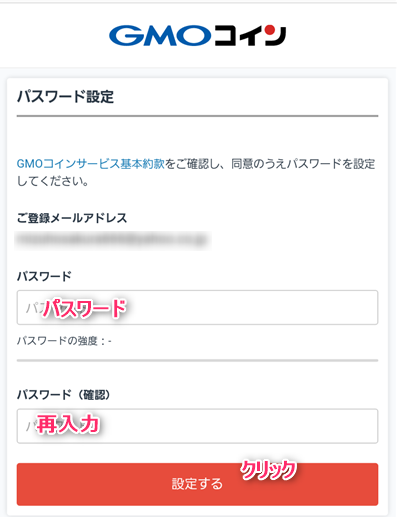 f:id:mizuhosakura555:20180307105851p:plain