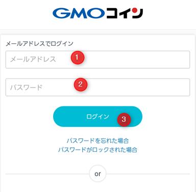 f:id:mizuhosakura555:20180307110120p:plain