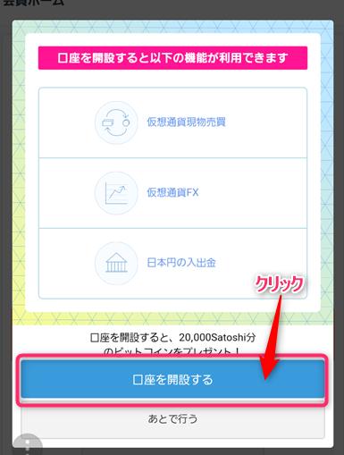 f:id:mizuhosakura555:20180307113346p:plain