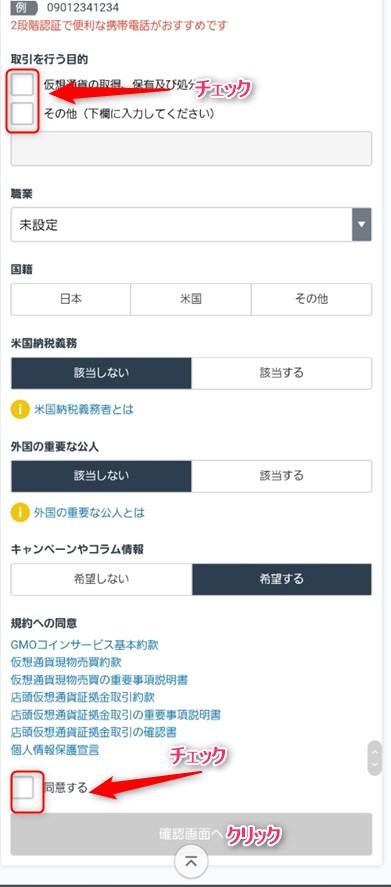 f:id:mizuhosakura555:20180307113752j:plain