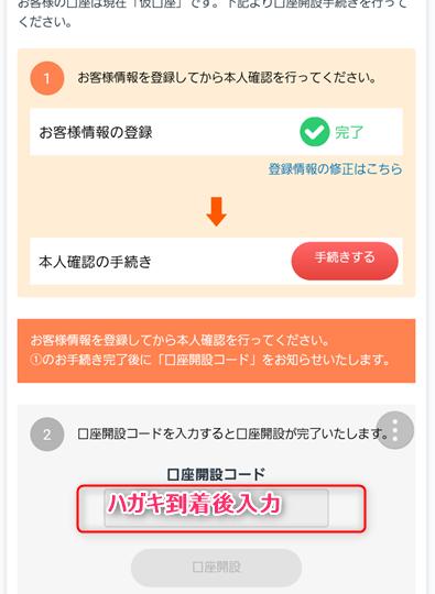 f:id:mizuhosakura555:20180307114144p:plain