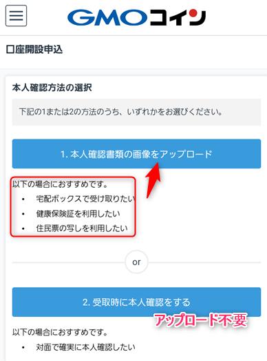 f:id:mizuhosakura555:20180307114453p:plain