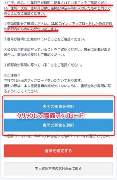 f:id:mizuhosakura555:20180307114756j:plain