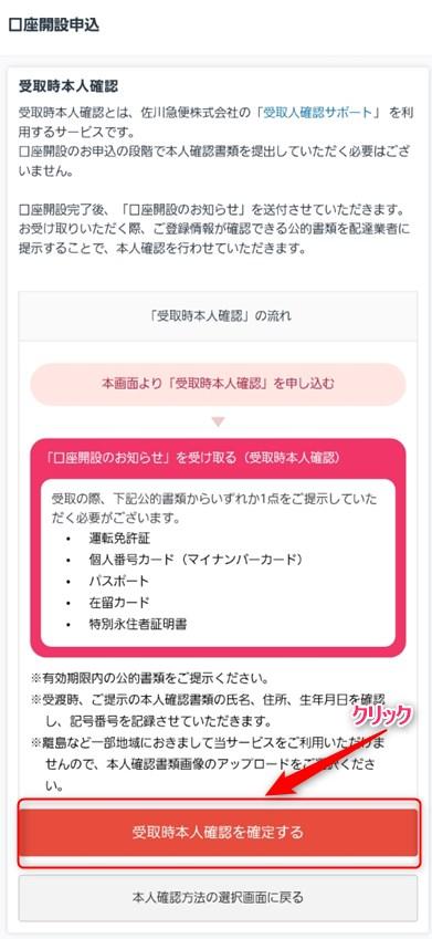 f:id:mizuhosakura555:20180307114905j:plain