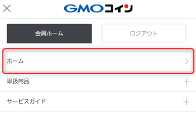 f:id:mizuhosakura555:20180307115417p:plain