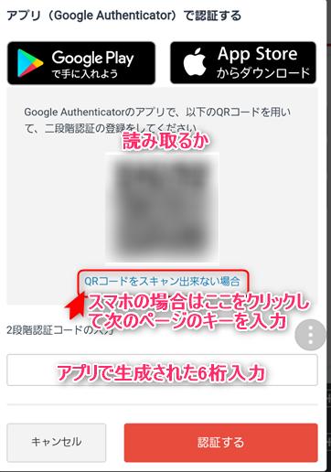 f:id:mizuhosakura555:20180307115649p:plain