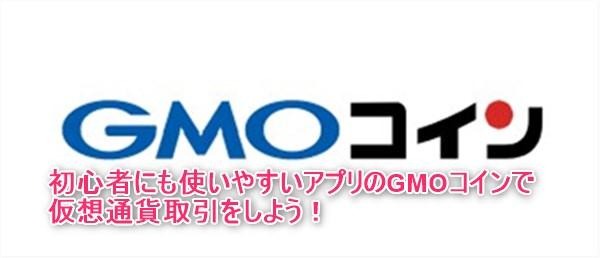 f:id:mizuhosakura555:20180307120407j:plain