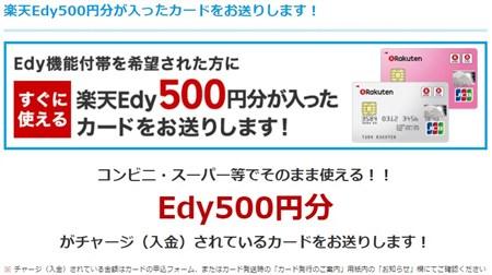 f:id:mizuhosakura555:20180307165255j:plain