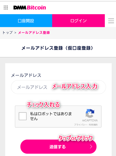 f:id:mizuhosakura555:20180314215906p:plain