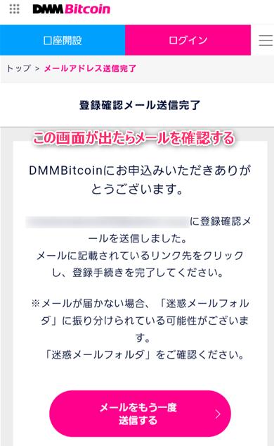 f:id:mizuhosakura555:20180314220022p:plain
