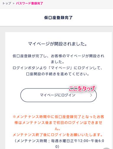 f:id:mizuhosakura555:20180314220203p:plain
