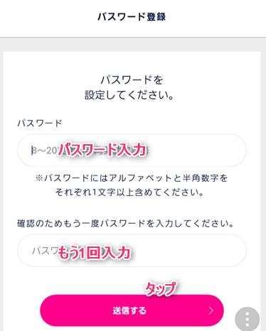 f:id:mizuhosakura555:20180314220350p:plain