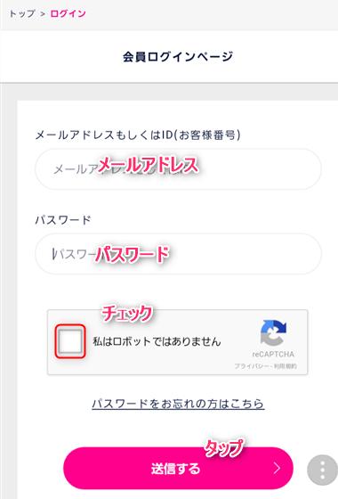 f:id:mizuhosakura555:20180314221248p:plain