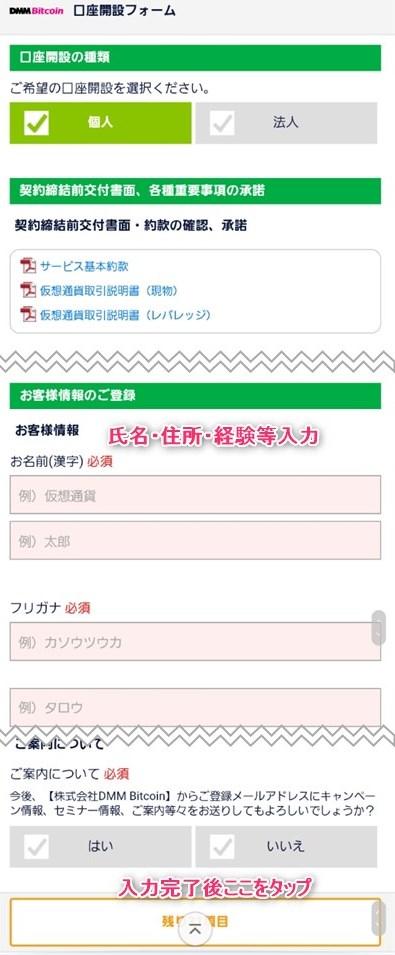 f:id:mizuhosakura555:20180314222352j:plain