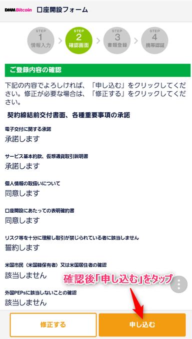 f:id:mizuhosakura555:20180314222547p:plain