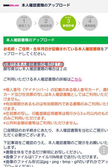 f:id:mizuhosakura555:20180314222658p:plain