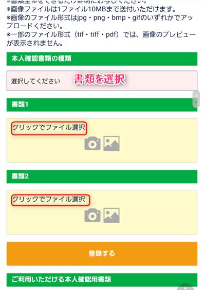 f:id:mizuhosakura555:20180314223026p:plain