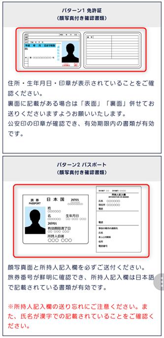 f:id:mizuhosakura555:20180314225833p:plain