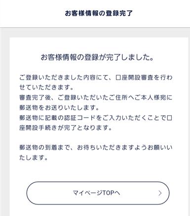 f:id:mizuhosakura555:20180314230215p:plain