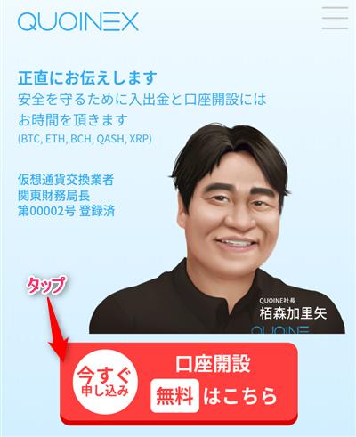 f:id:mizuhosakura555:20180318122217p:plain