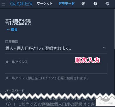 f:id:mizuhosakura555:20180318122535p:plain