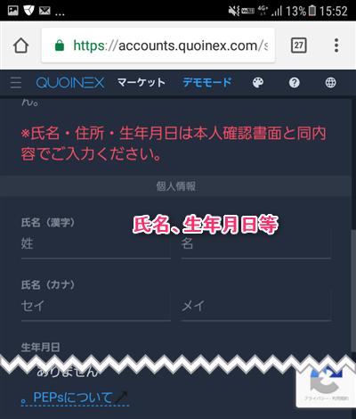 f:id:mizuhosakura555:20180318122653p:plain