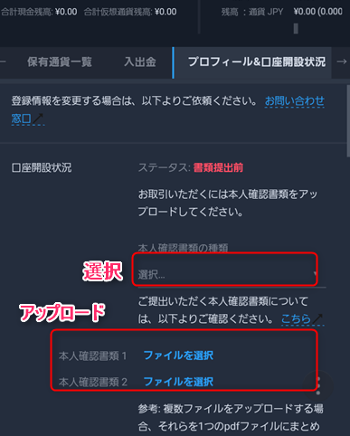 f:id:mizuhosakura555:20180318130338p:plain