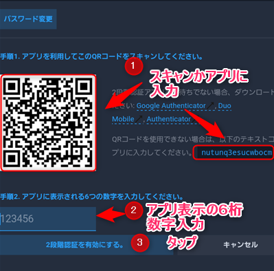 f:id:mizuhosakura555:20180318131947p:plain