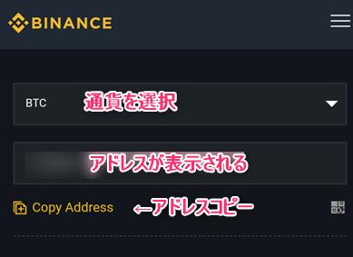 f:id:mizuhosakura555:20180318231536p:plain