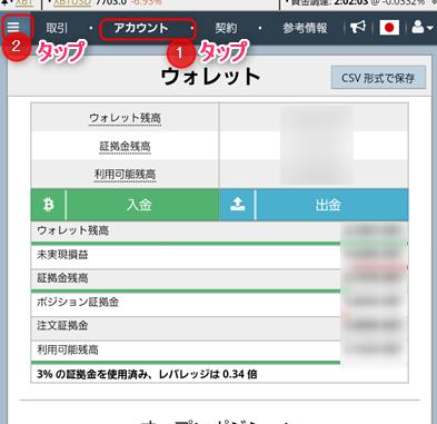 f:id:mizuhosakura555:20180318231955p:plain
