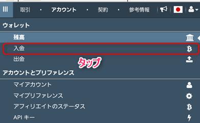 f:id:mizuhosakura555:20180318232103p:plain