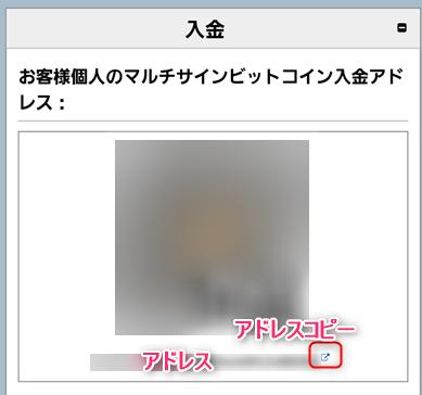 f:id:mizuhosakura555:20180318232135p:plain