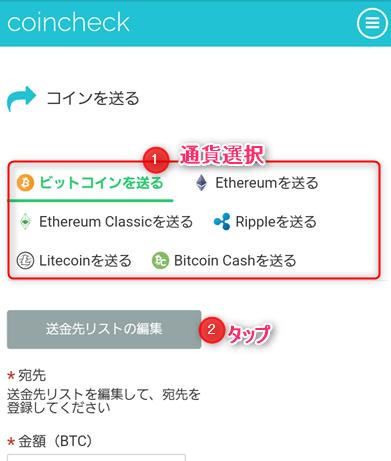 f:id:mizuhosakura555:20180318233701p:plain