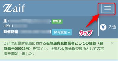 f:id:mizuhosakura555:20180318235329p:plain