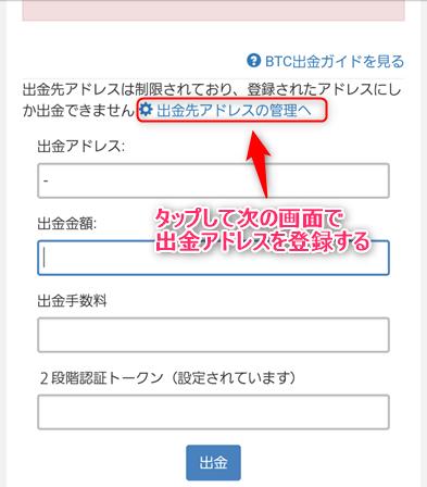 f:id:mizuhosakura555:20180318235655p:plain