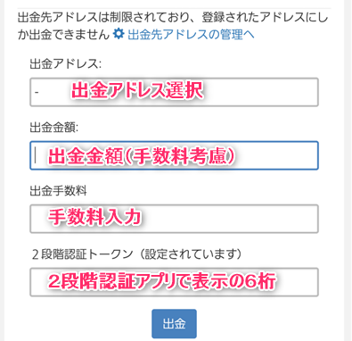 f:id:mizuhosakura555:20180319000111p:plain