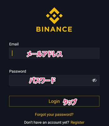 f:id:mizuhosakura555:20180320220651p:plain